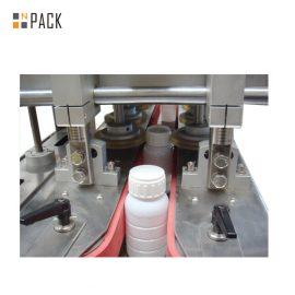 自動バルクキャップエレベーター/帽子の送り装置機械、おおう機械のための帽子の選別機機械
