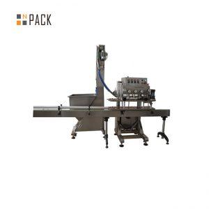 PLCは運転されるサーボモーターを搭載する単一の頭部の回転式おおう機械50 CPMの速度を制御します