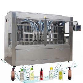 耐食性自動液体充填ライン洗濯洗剤充填機