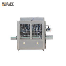 数えられた機械および機械を挿入する綿が付いているタブレットのカプセルのびんの満ちるライン