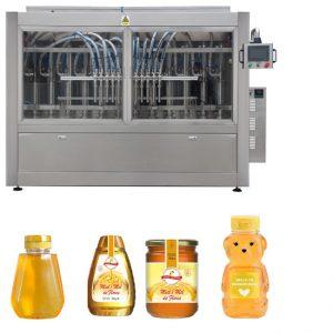 PLCは蜂蜜の瓶の満ちるライン自動液体の満ちるラインGMPの標準を制御します