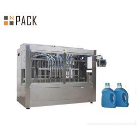自動液体洗剤充填機、ピストンフィラー付き液体石鹸充填ライン