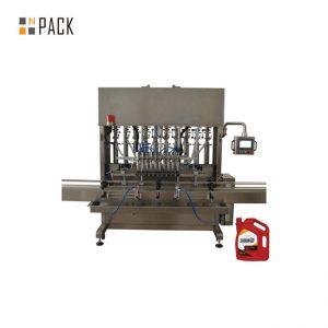 高精度の潤滑油エンジンオイルの充填機機械産業のための8つのノズル