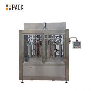 反腐食性の重力のびんの注入口および回転式おおう機械が付いているよりきれいなびんの満ちるライン