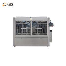 産業洗剤の充填機、洗剤のための液体石鹸の充填機