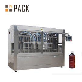殺虫剤のための半自動液体の充填機/時間の重力のびんの注入口