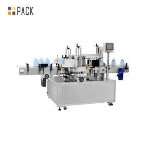 前部および背部パネルのラベルのための自己接着自動びんの分類機械
