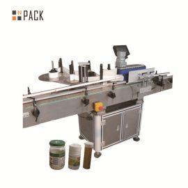 タッチ画面制御を用いる化粧品の丸ビンの分類機械容量100 BPM