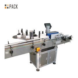 びんのためのフルオートマチックの収縮の袖の分類機械は容量100-350 BPMをすくいます