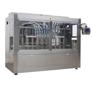液体肥料包装機500ml-5L容量