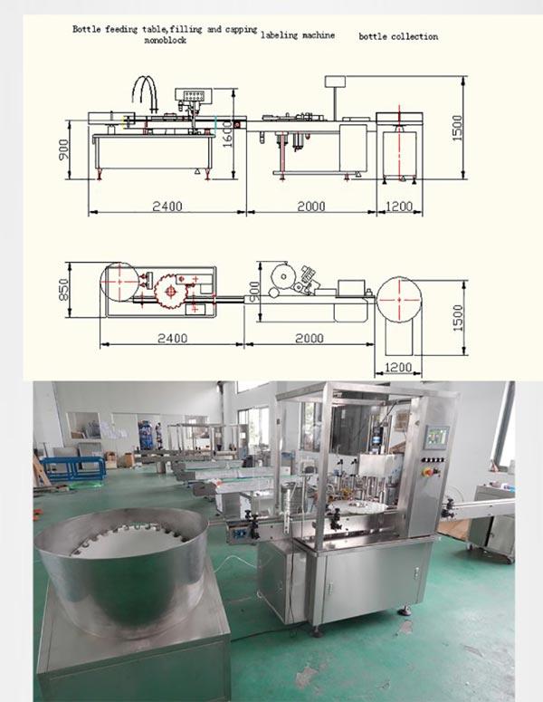 バイアルE-液体充填ストッパーキャッピング生産ライン
