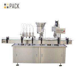 スプレーの香水のガラスびんの液体の充填機の耐久財の自動びんの満ちる装置
