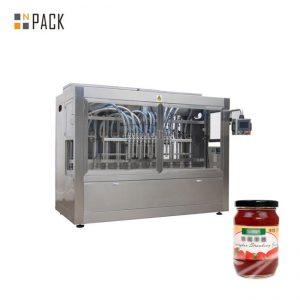 トマトペースト商業用瓶詰め機