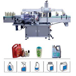 円形/平らな/正方形のびんの分類機械、サーボ駆動された二重側面の分類機械