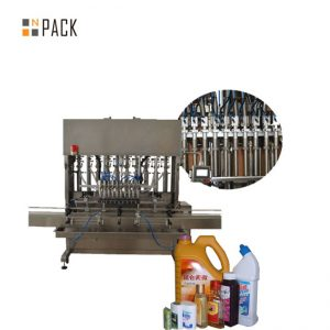 多機能ガラスクリーナー液体石鹸充填機