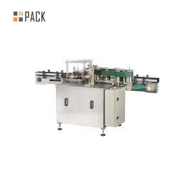 ペーパーラベルのための自動ガラスビンの分類機械/ぬれた接着剤の分類機械