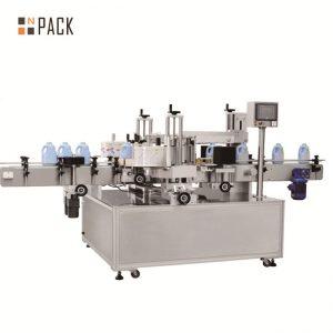 調節可能な自動ステッカーの分類機械/びんの分類装置の速度120 BPM
