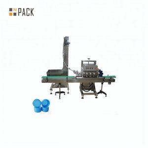 自動リニアキャッピングマシン